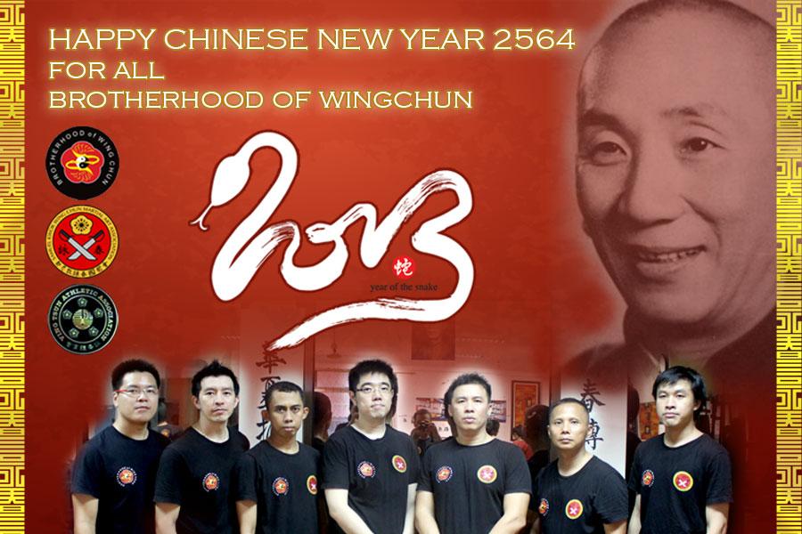 Gong Xi Fa Cai 2013