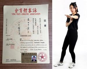 sertifikat-devi